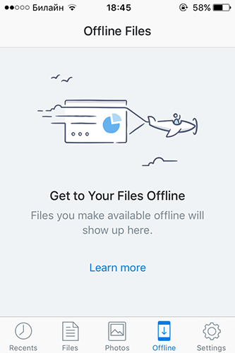 Empty state screen for Dropbox app.