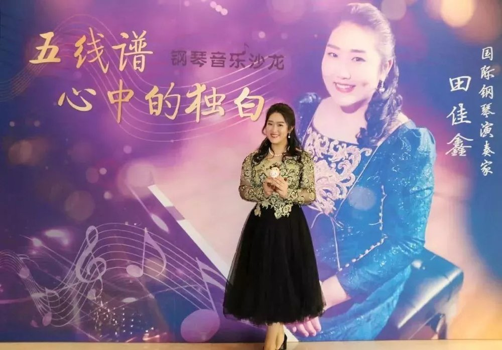8月25日|北京东城区文化馆  艺术沙龙