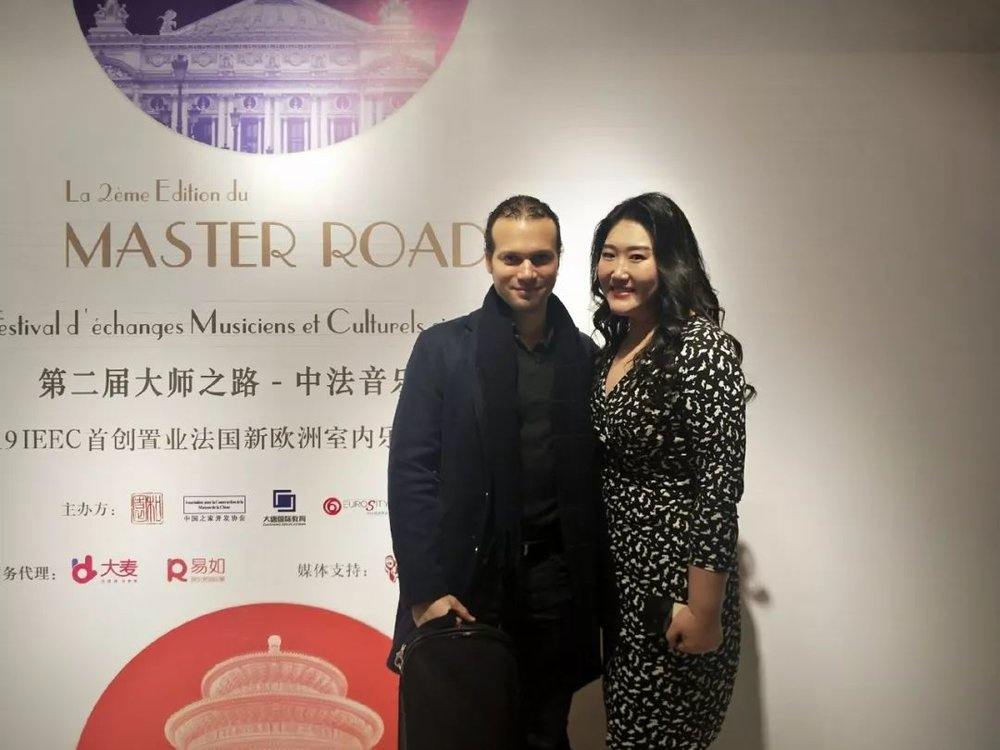 佳鑫与新欧洲室内乐团部分成员