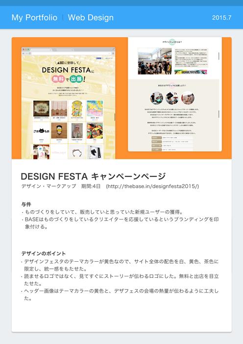 lp-3-designfesta.png