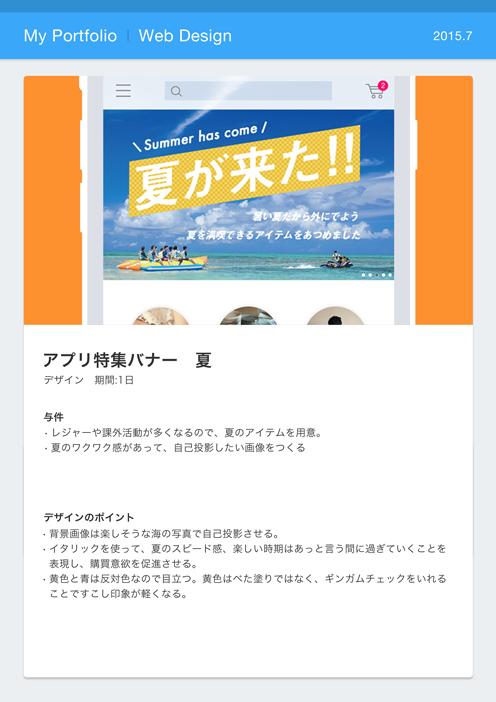 banner-2-summer-2.png