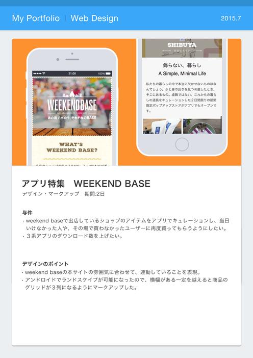app-2-wb.png