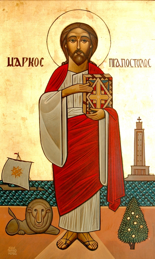 St Mark the Apostle