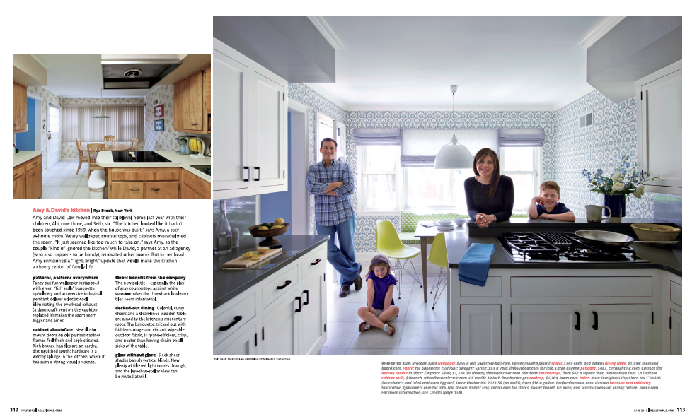 Third page from Real Simple article