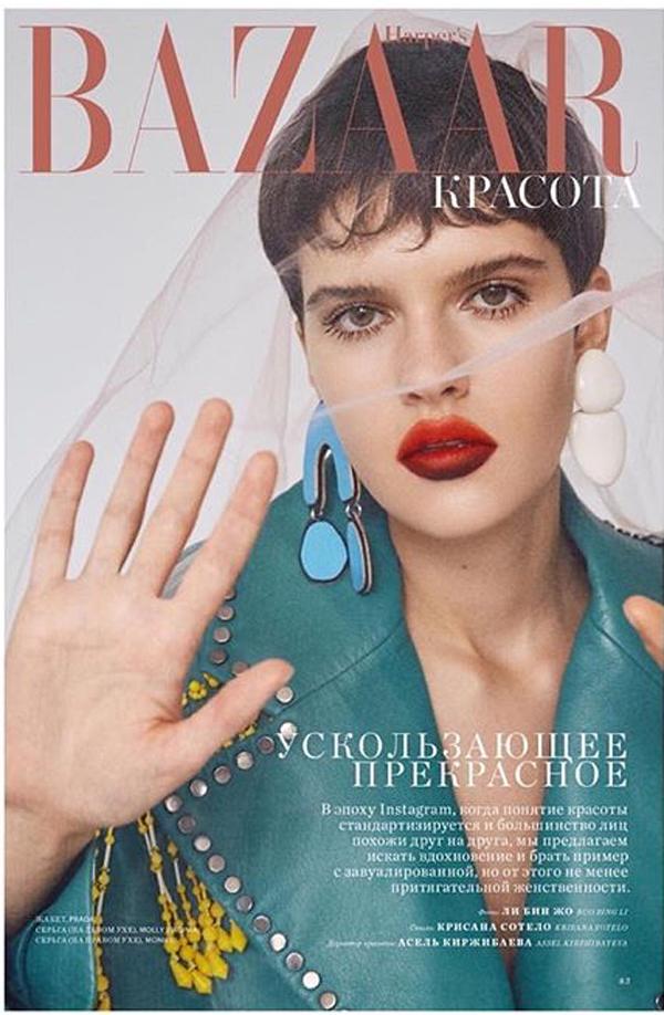 Harper's Bazaar Kazakhstan , September 2017