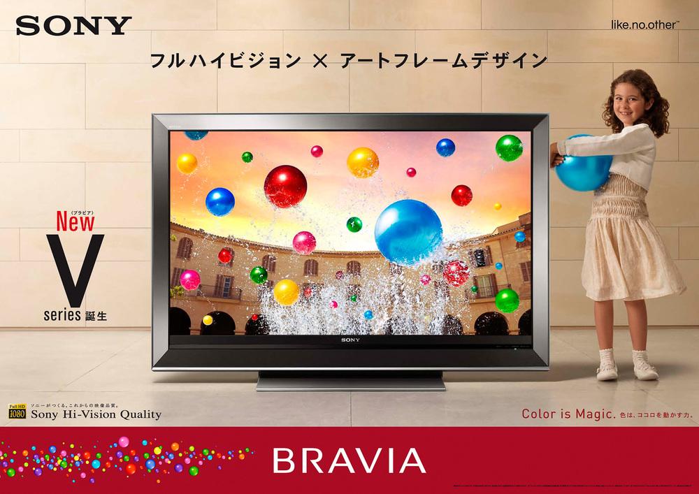 09_Sony Bravia - Hakuodo Japan.jpg