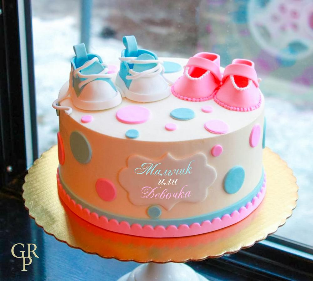 GRP Cake