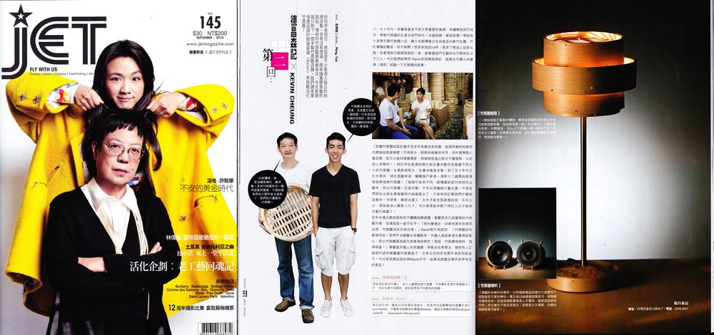 140901 JET Magazine.jpg