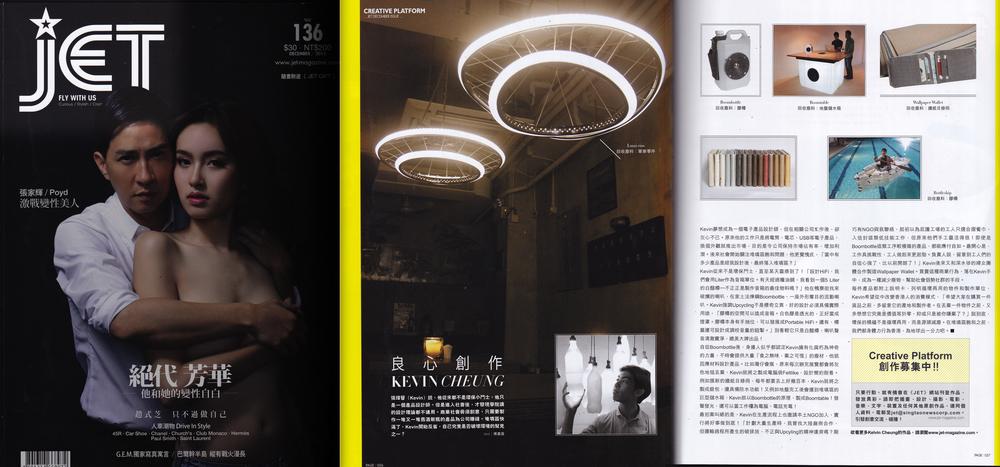 131202 JET Magazine.jpg
