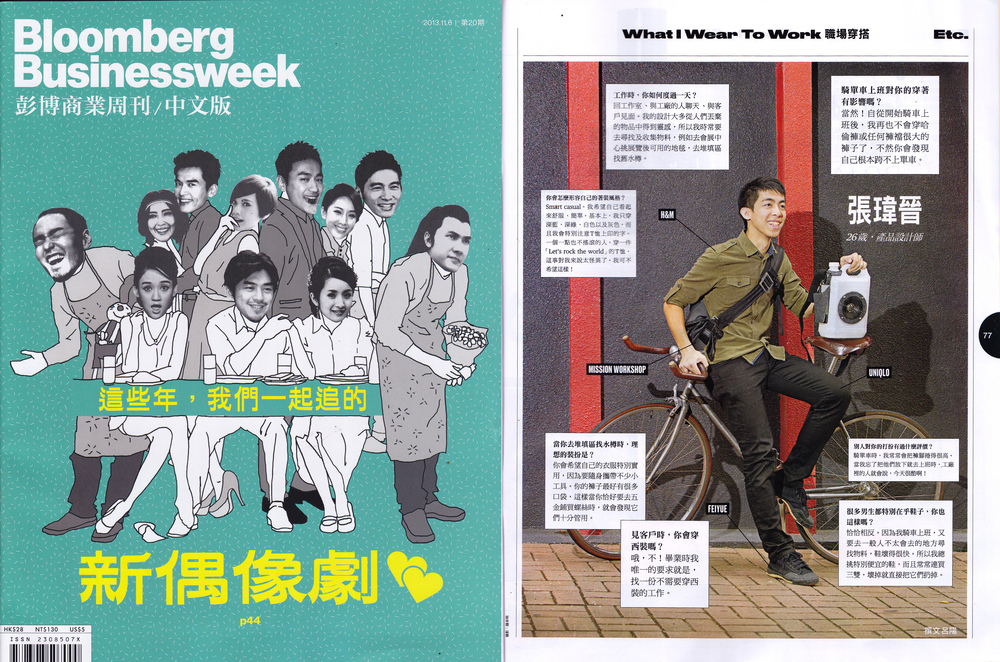 131106 Bloomberg Businessweek.jpg