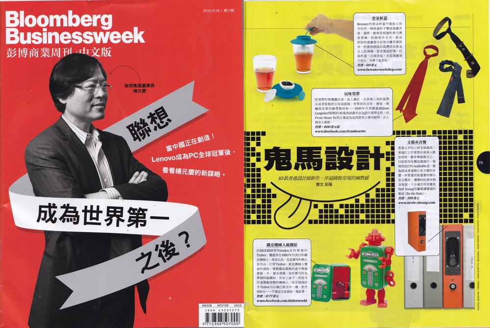 131022 Bloomberg Businessweek.jpg