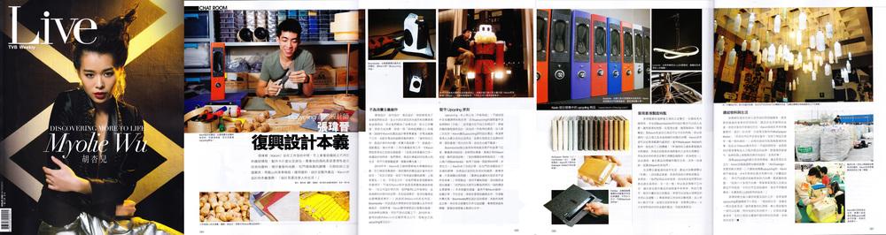 20141207 TVB Weekly
