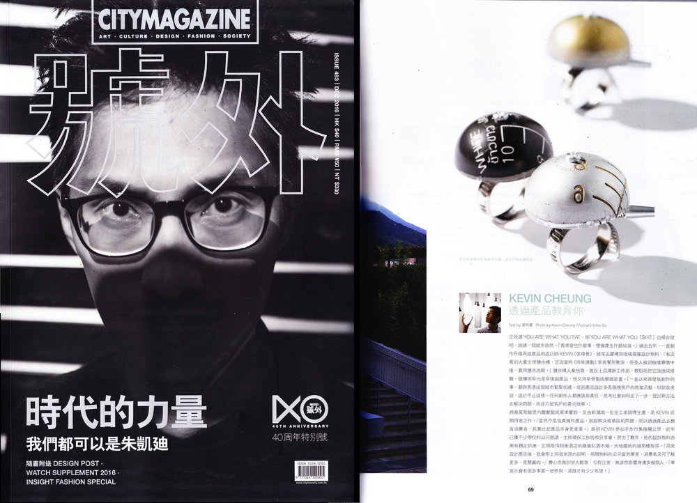 161201 CityMagazine.jpg