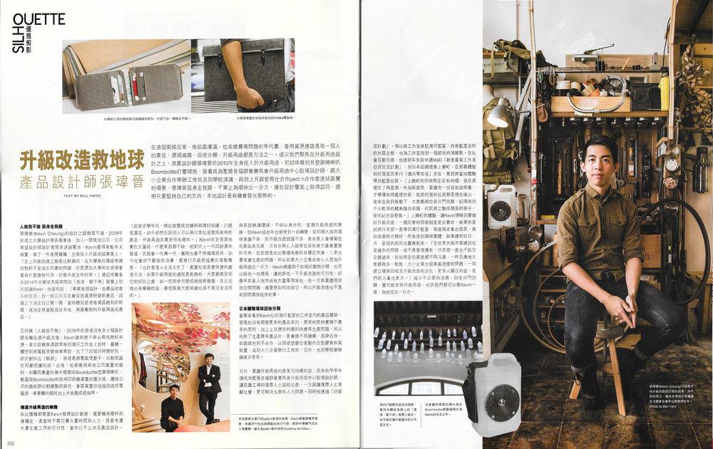 181214 信報 Lifestyle Journal.jpg