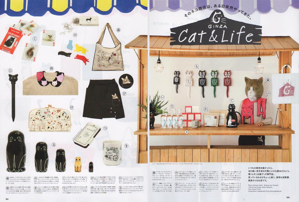 Ginza Magazine.jpg