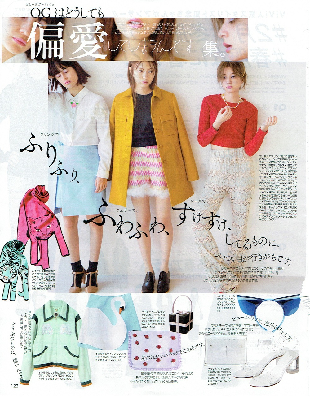 Designer Silk Scarves as seen in ViVi Magazine