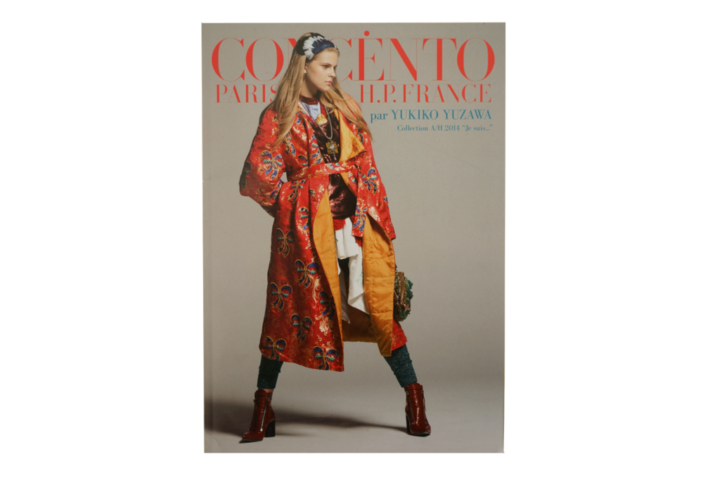 Designer Silk Tiger Scarf as seen in Concento Magazine