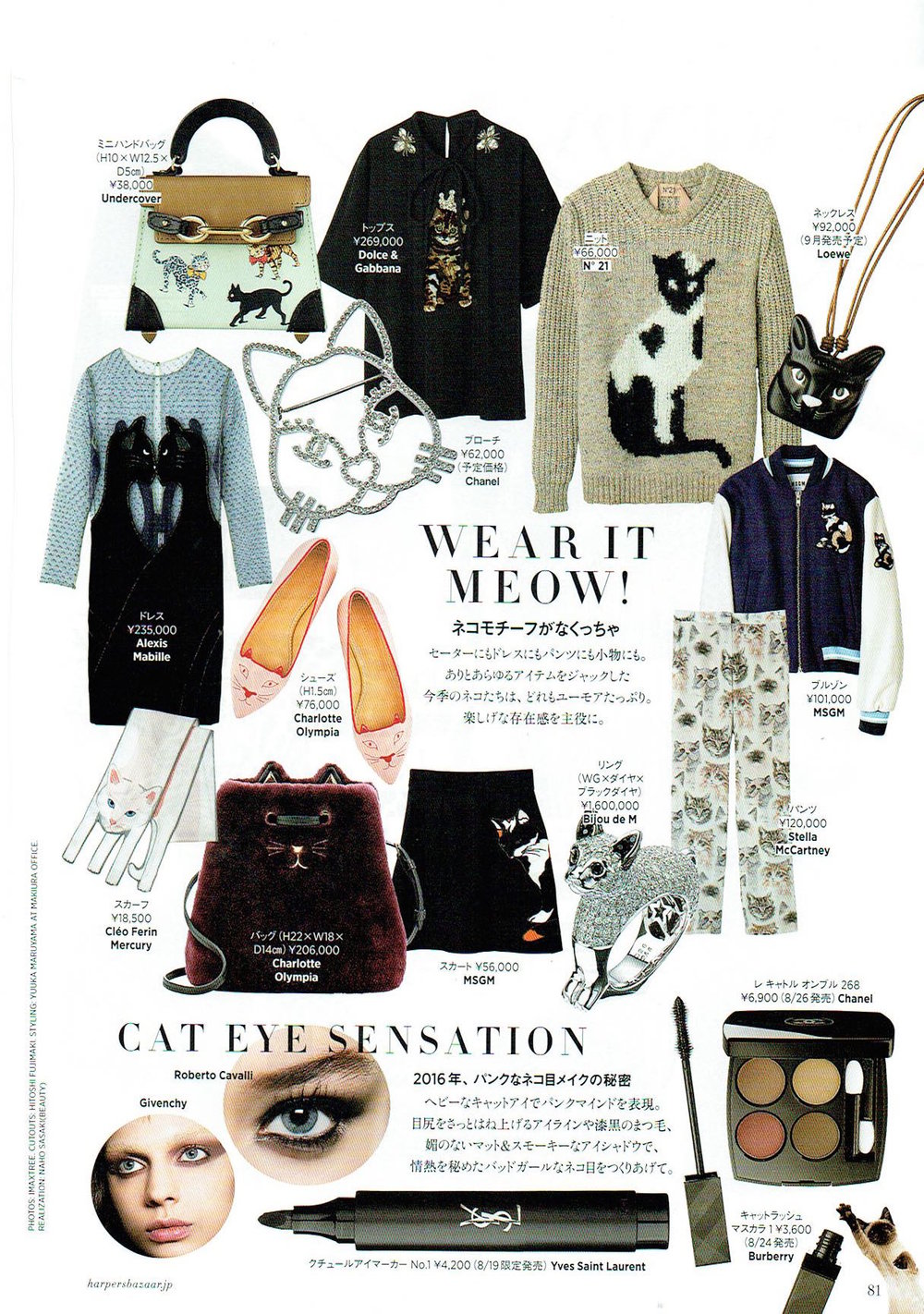 Small White Cat Silk Scarf as seen in Harper's Bazaar Magazine