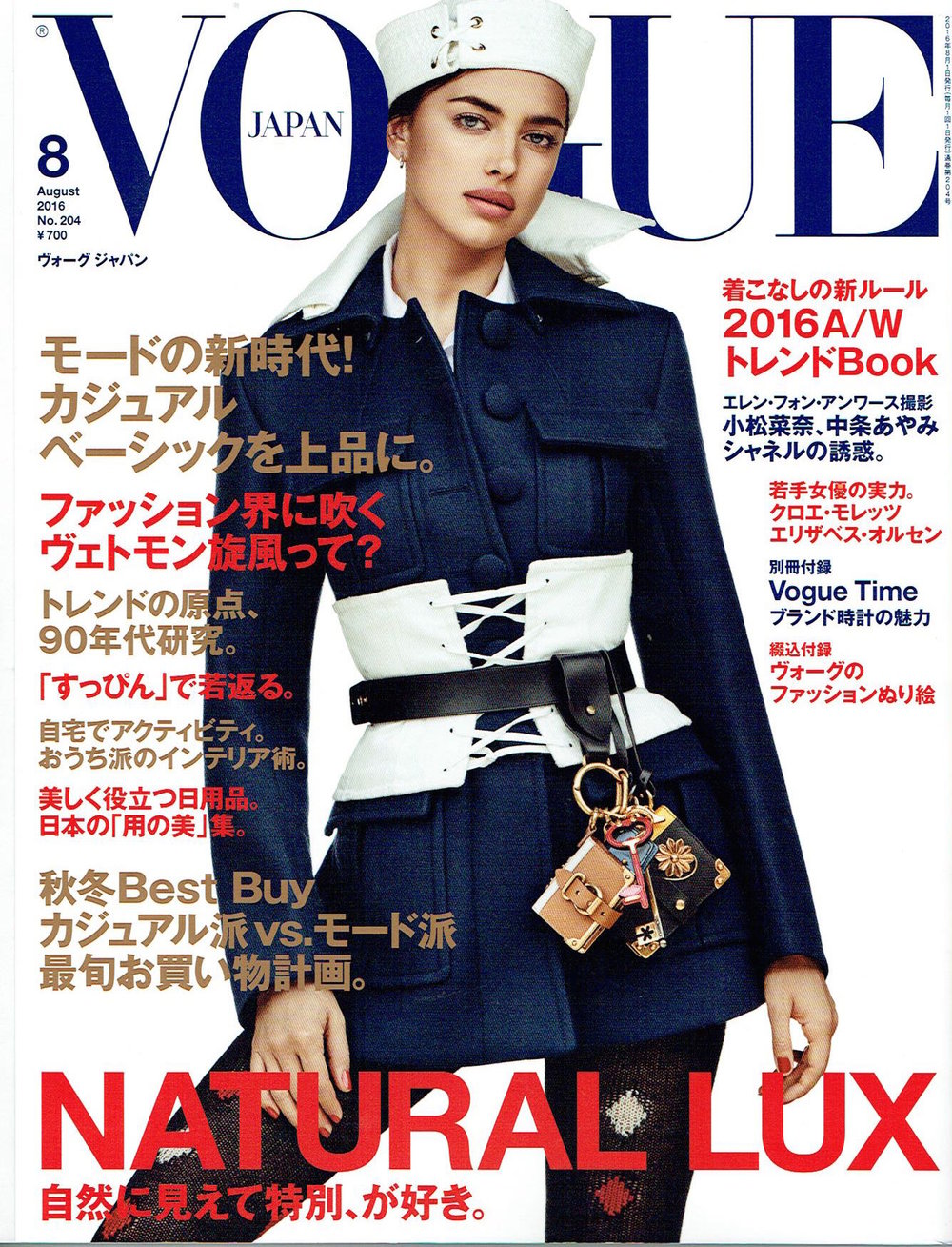 Cleo Ferin Mercury Animal Silk Scarves as seen in Vogue Japan