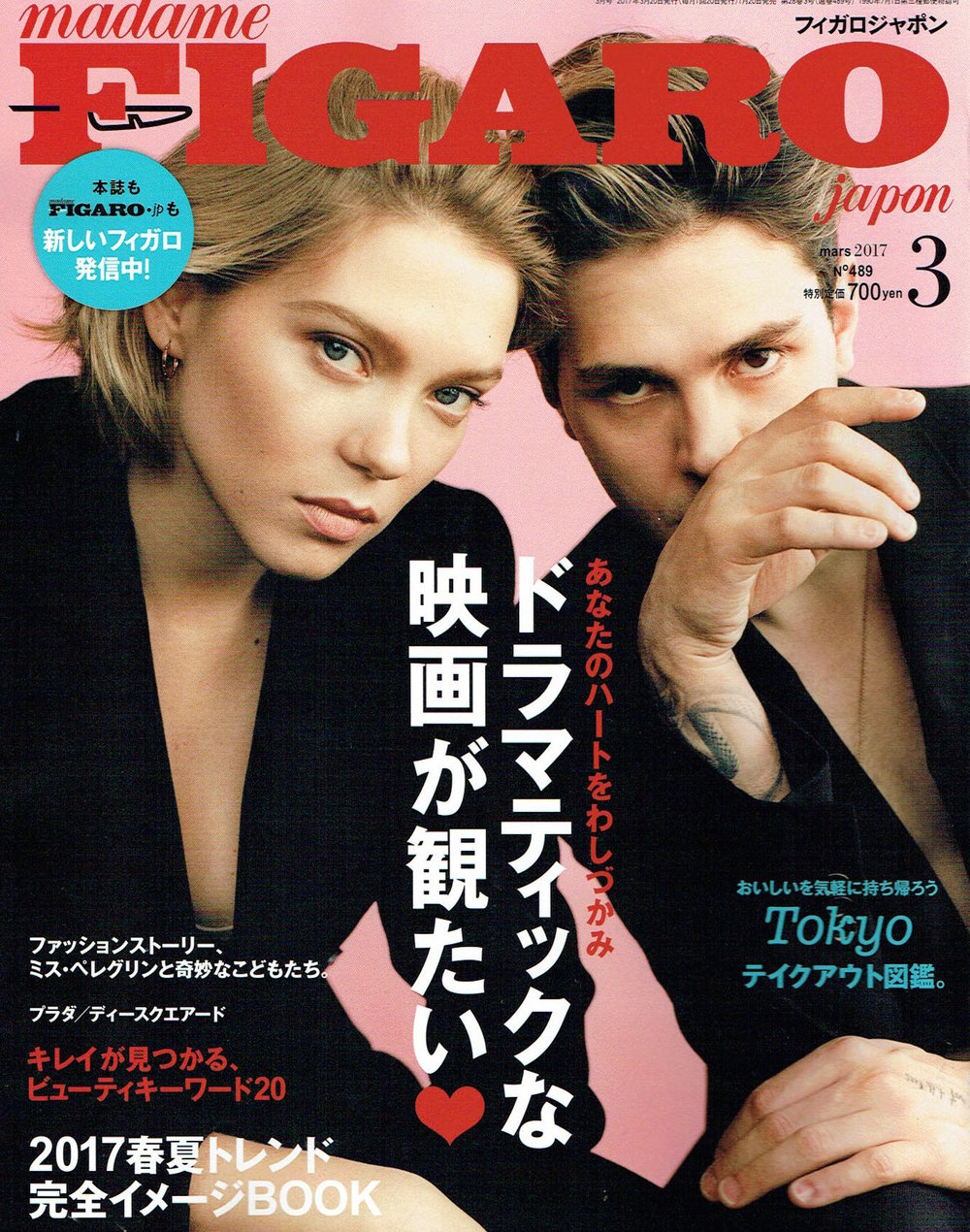 Small Lover's Eyes Tiger Long Silk Scarf as seen in Madam Figaro Magazine - Japan