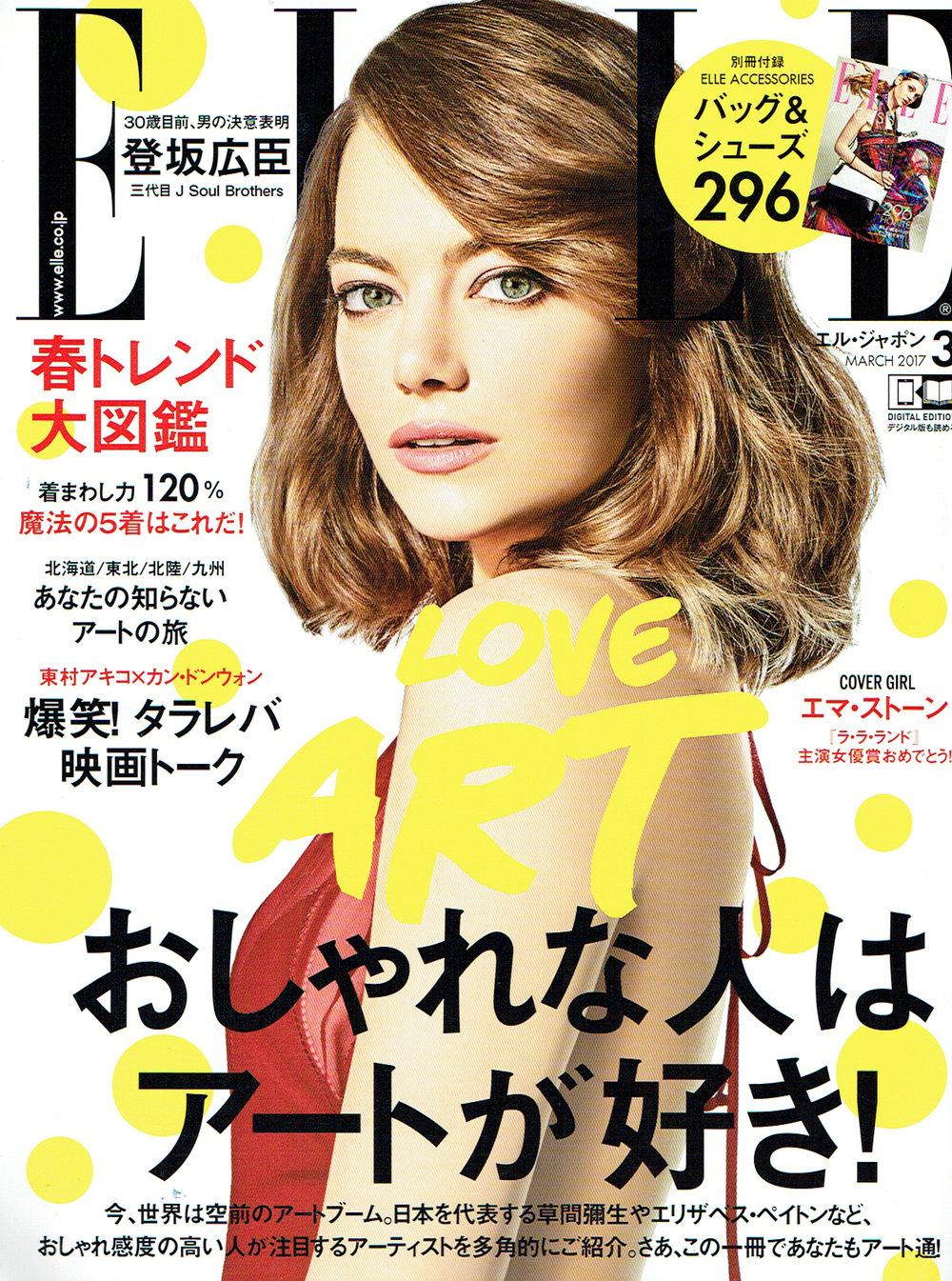 Elle Japan Cleo Ferin Mercury March 2017.jpg