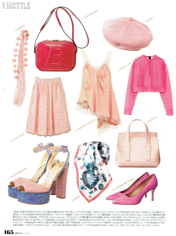 Cleo Ferin Mercury Elle Japan March 2017.jpg