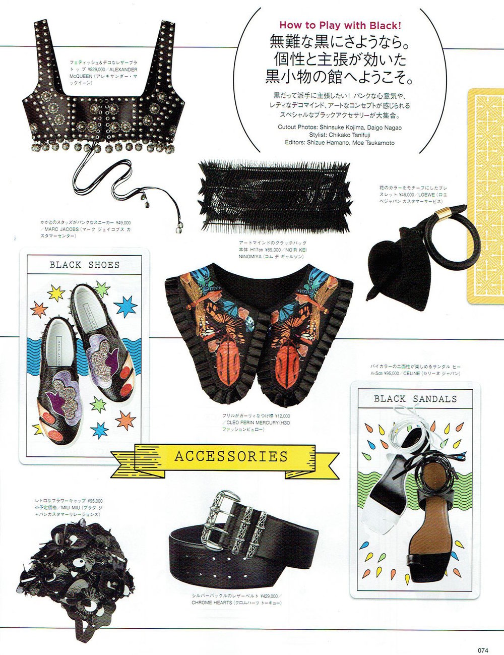 Cleo Ferin Mercury Insect Print Designer Silk Collar, Vogue Japan
