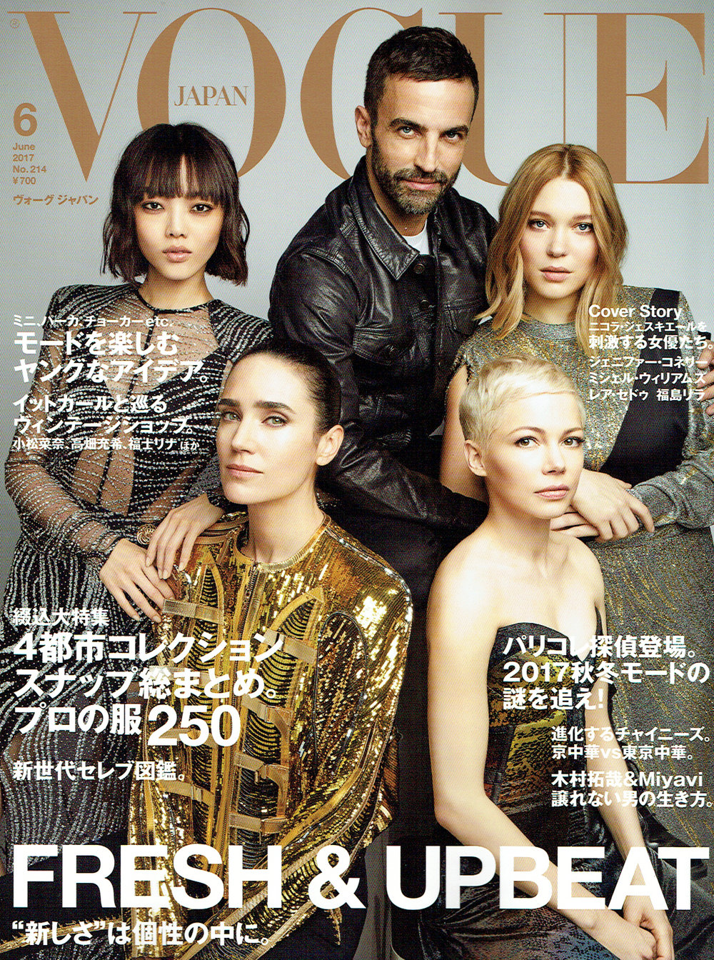 Cleo Ferin Mercury Silk Scarf as seen in Vogue Japan