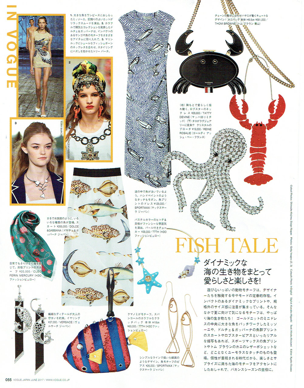Small Good Luck Sailor Silk Scarf  as seen in Vogue Japan