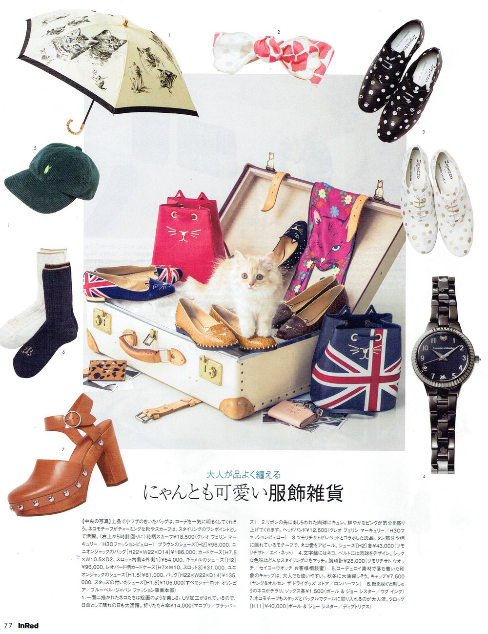 Small Cat with Flower Print Silk Scarf as featured in inRed Magazine