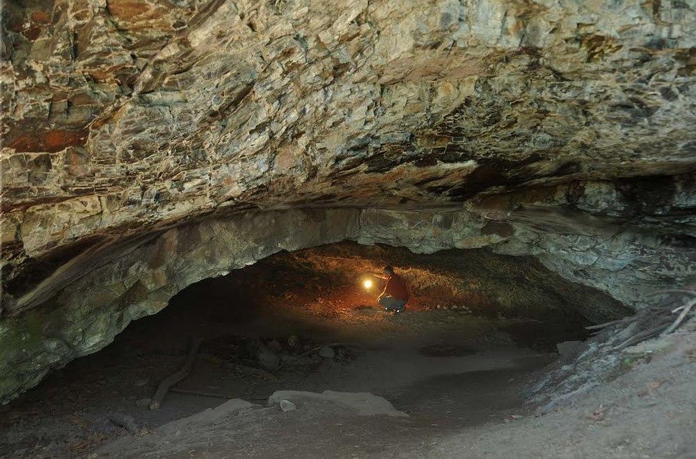 Layser Cave