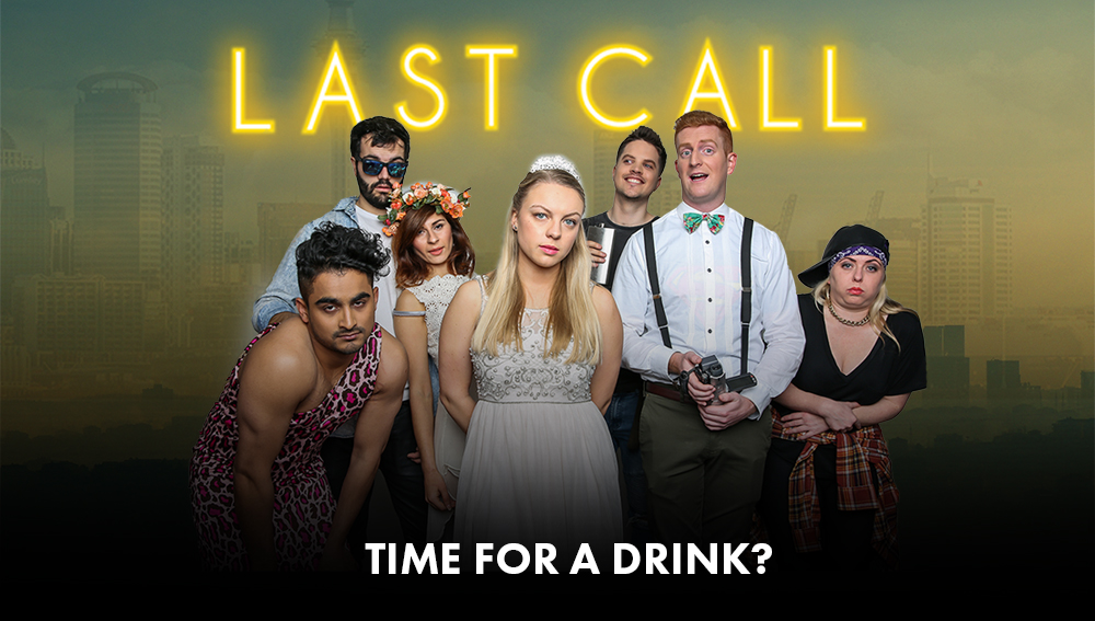 FacebookCover-LastCall.jpg