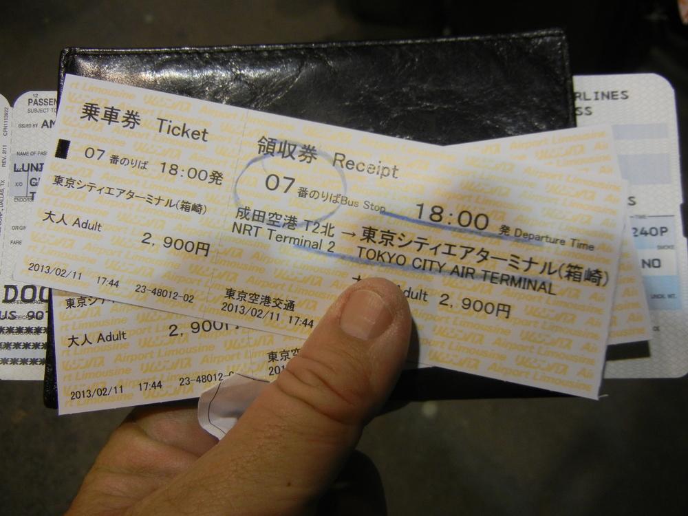 DSCN1369.JPG