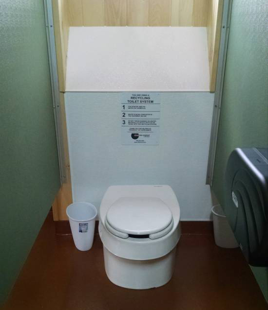 A composting toilet at Crane Beach in Ipswich, Mass. ( Clivus New England )