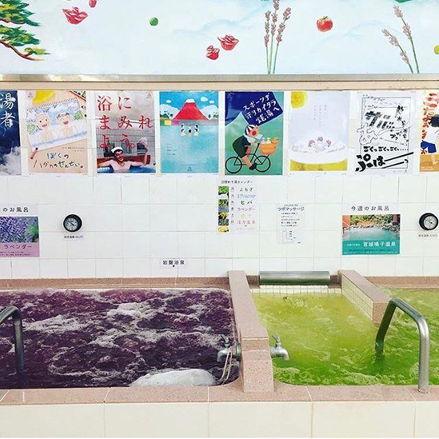 A colorful bath with colorful views. 🎨 #SentoTrip #MondayZen (📷: @kosugiyu_sento)