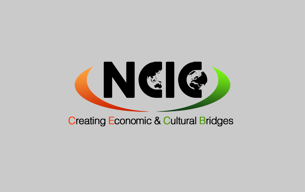 About Ncic