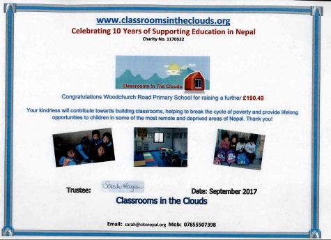 ClassroominCloudsSept17.jpg