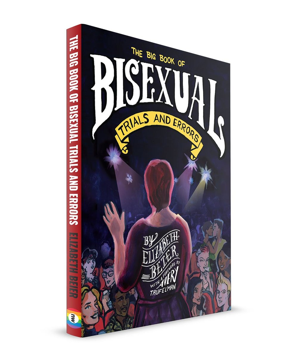 The Big Book of Bisexual Trials and Errors (mockup smaller).jpg