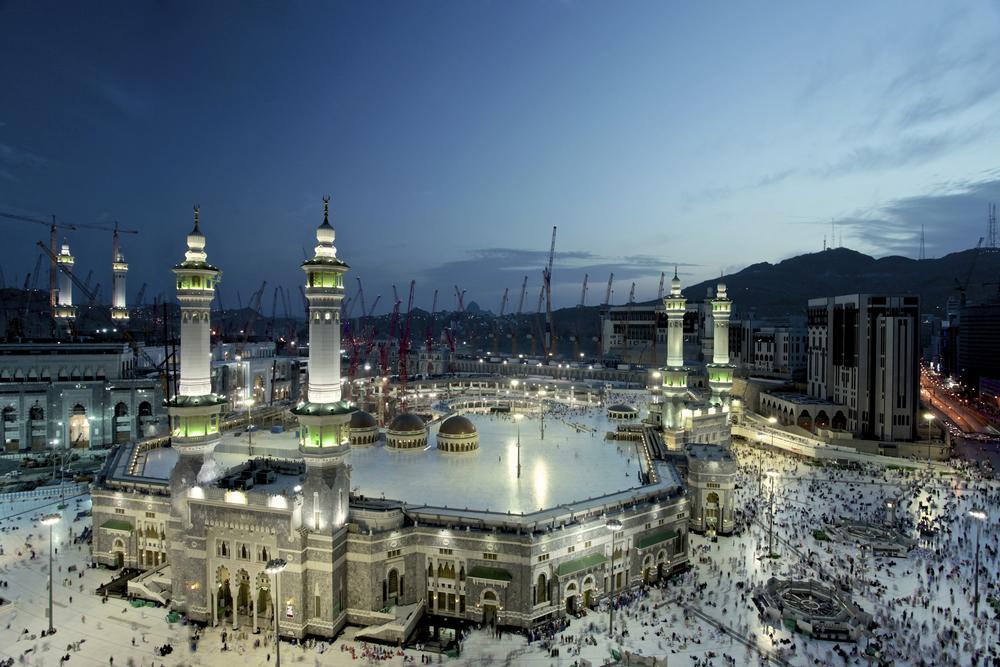 Mecca. Image, Getty.