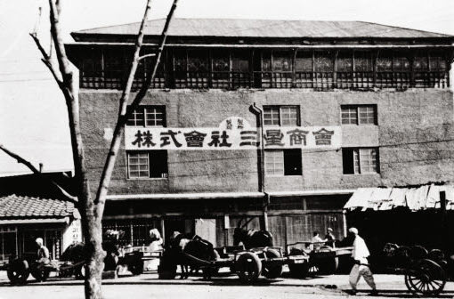 The building where Samsung sold its first noodles.