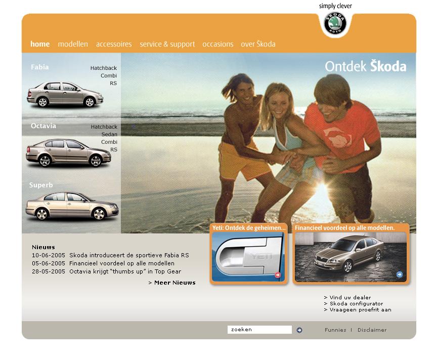 08_Skoda_homepage.jpg
