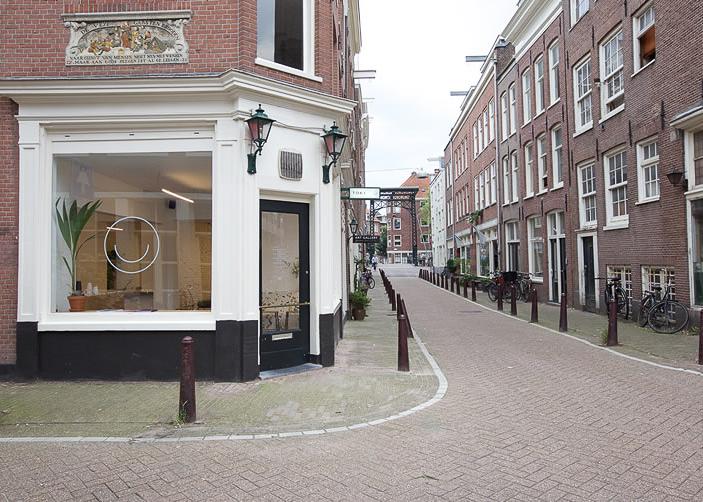 Toki Amsterdam