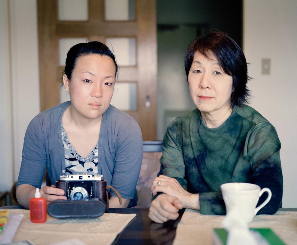 Yuki and Sumie, Nagoya