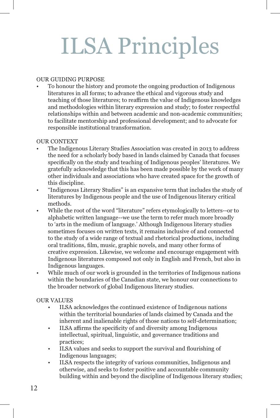 essay on analysis school in english
