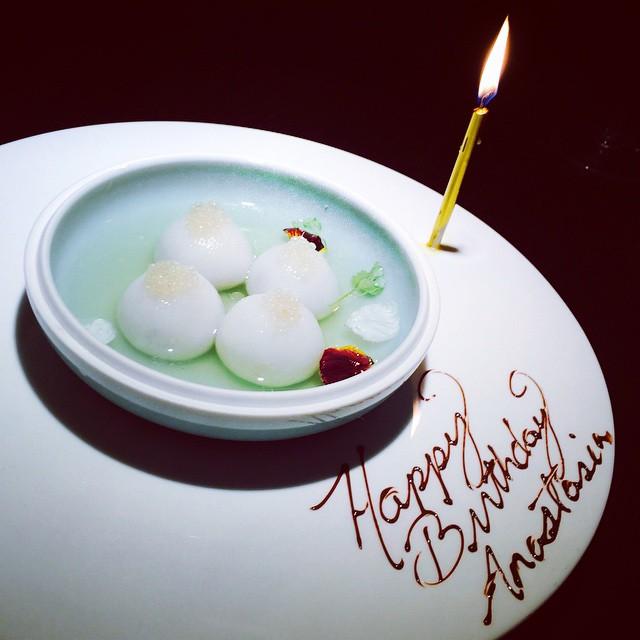 Happy Early Birthday Anastasia! #chocolate #citrus steamed #dumplings #balls #foodie #nyc (at Hakkasan New York)
