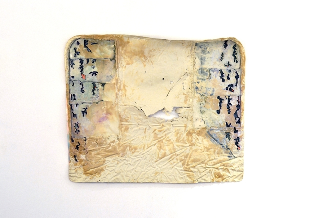 "Useful Landscape , 2013  latex, paint, ink, plastic, felt, metal hardware  39"" x 33"" / 99 cm x 84 cm"