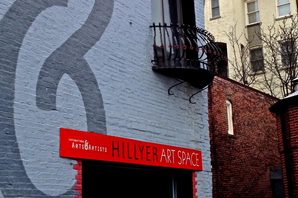 HilyerArtSpace