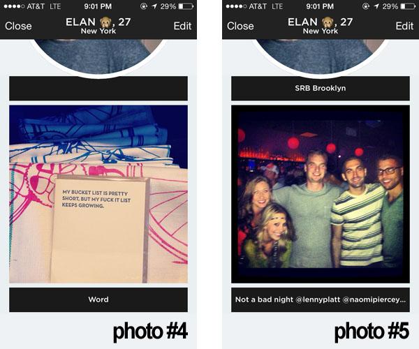 Glimpse-EvanScreenprinting+Friends