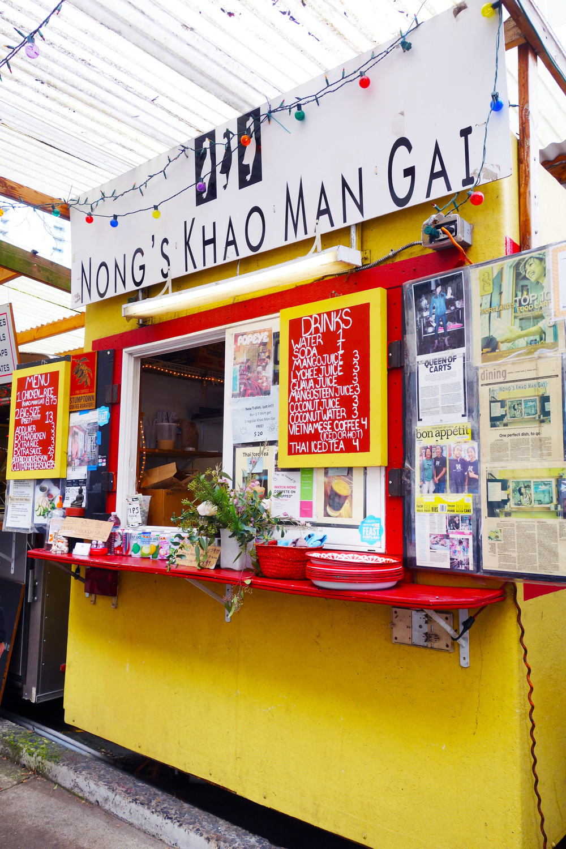 Nongs Khao Man Gai store front.jpg