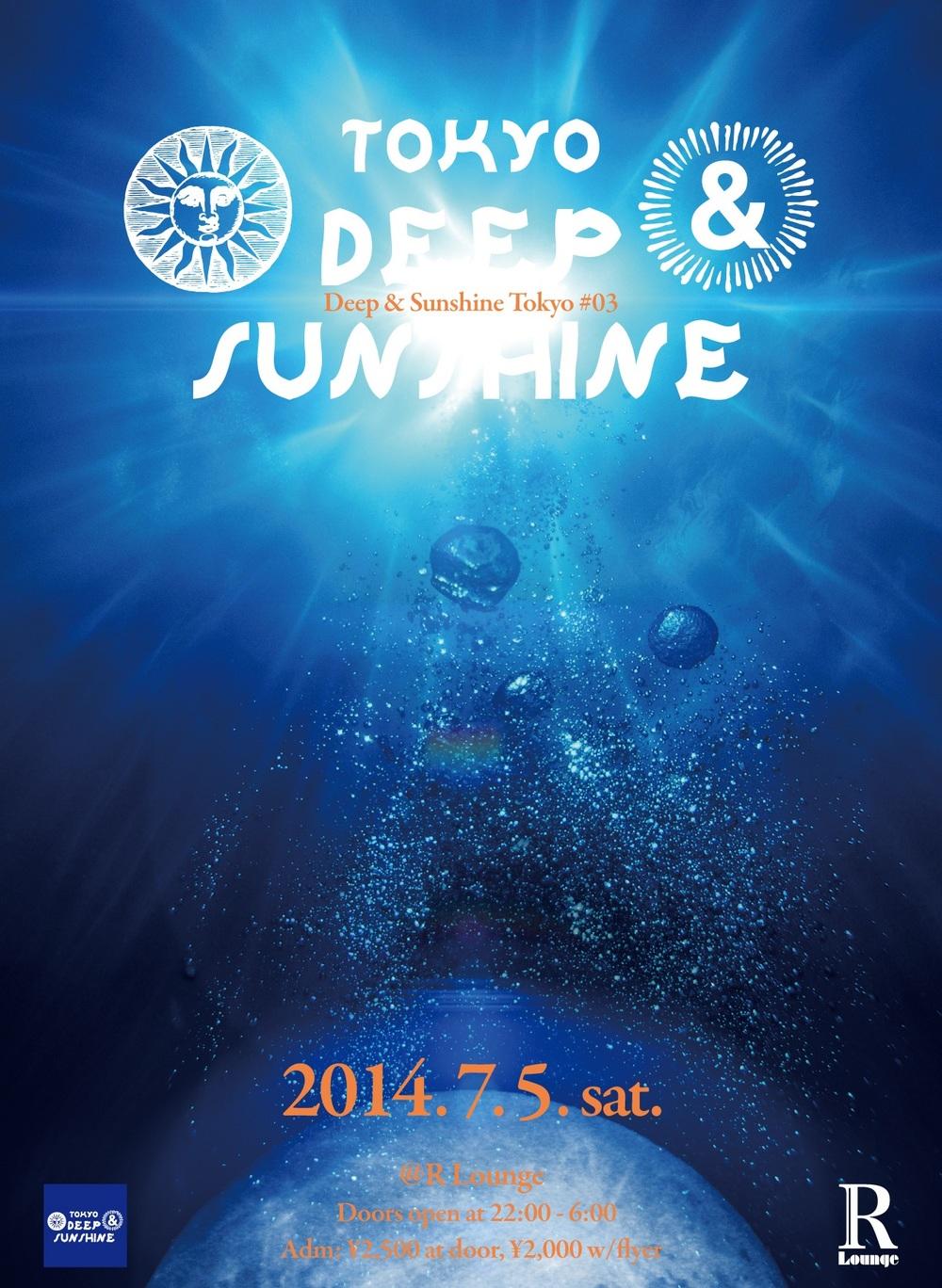 最終確定deep&sinshine201407.jpg